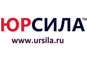 Арбитражный юрист по ст. 309 ГК РФ
