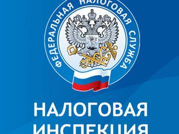 Купить юр адреса, смена юр адресов, аренда юр адресов в Москве цена от 49999 рублей